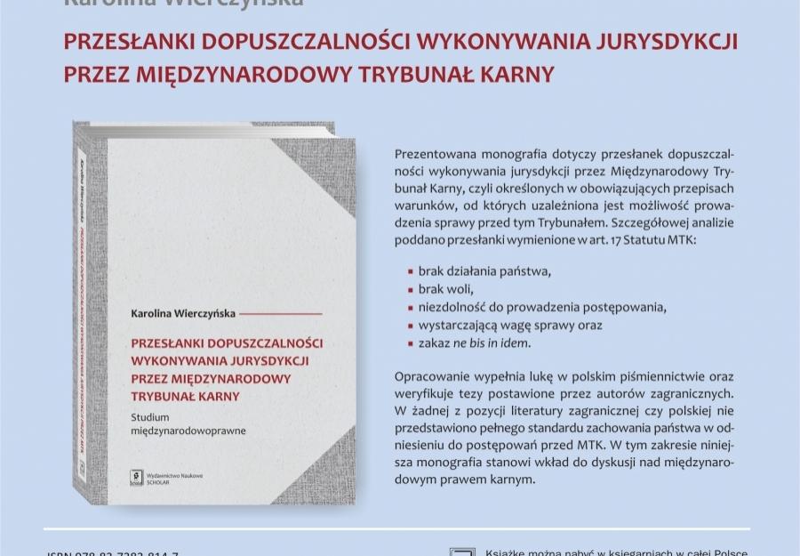Posiedzenie Grupy Polskiej ILA 24.02.2017 r.